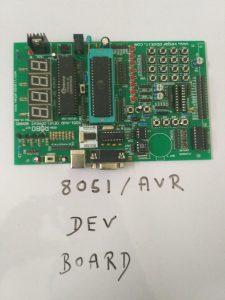 8051+AVR